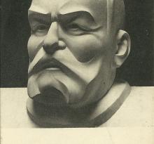 Buste du Dr Marcel Baudouin.