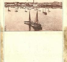 Carte-lettre verso, vue générale du port.